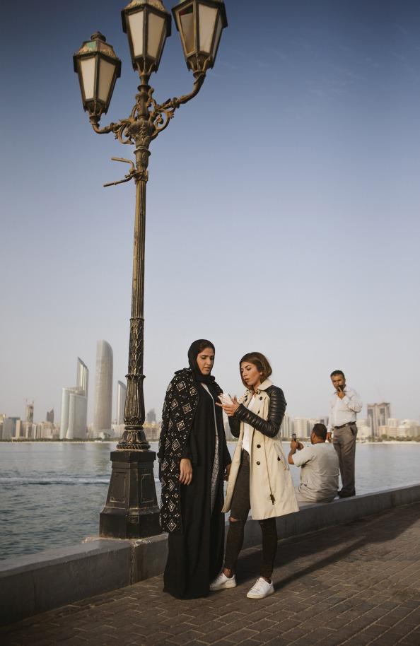Alamira Noor Bani Hashim & Buthaina Al Mazuri